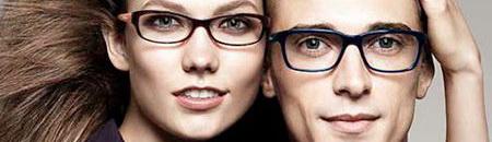 Opticians Pick   Lacoste