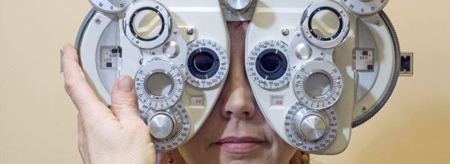eye exam richlands va